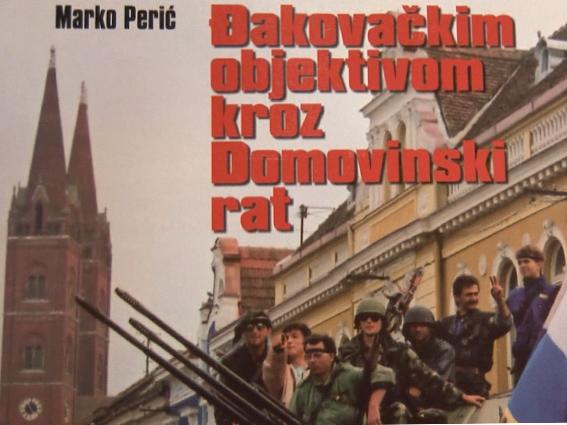 Marko Perić – fotomonografija