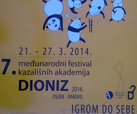 DIONIZ FESTIVAL 2014.  – najava
