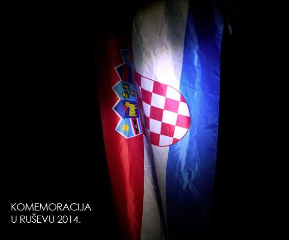 RUŠEVO – komemoracija 2014.